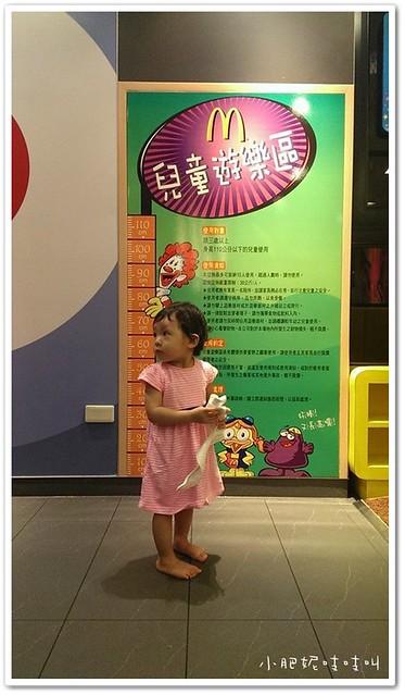 【小貝貝日記】可以明確表達一些事情的1歲2個月