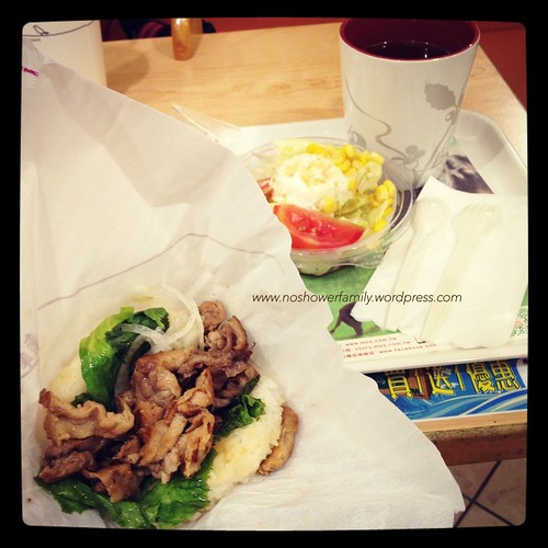 MOS burger-pork rice burger,salad, grapefruit tea