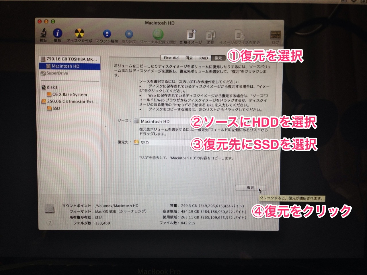 how-to-upgrade-your-macbook-pro-to-a-ssd-03
