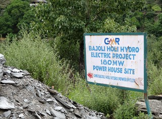 A sign post announcing the site for powerhouse.