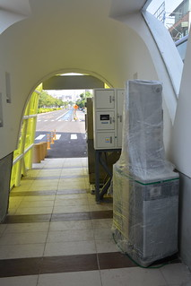 BRT靜宜大學站