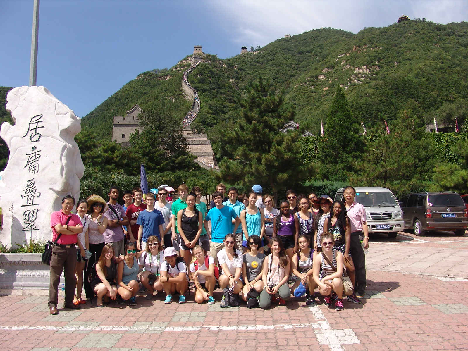 "UD NSLIY Visited the Great Wall and the ""Bird s Nest"" in Beijing"