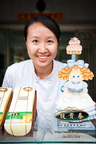 台南伴手禮-隱藏版美食-網購美食-馥貴春重乳酪蛋糕 (2)