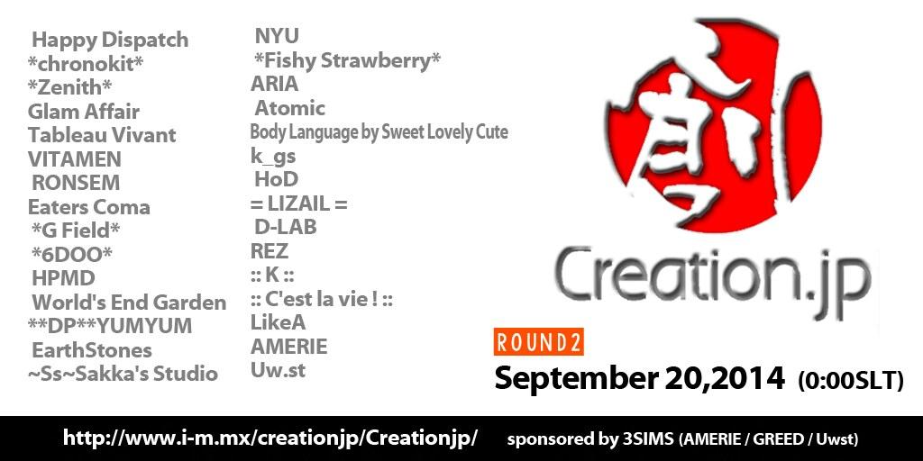 Creation.JP Round 2