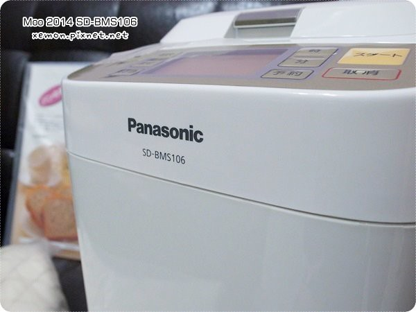 Panasonic SD-BMS106
