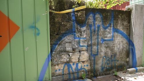 居民亦發現南圍牆遭到塗鴉,讓文資團體直嘆即便列為文化資產,受到的保護與維護似乎依然不足。