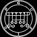 The Seal of Gusion