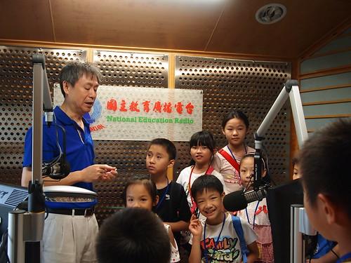 國立教育廣播電台