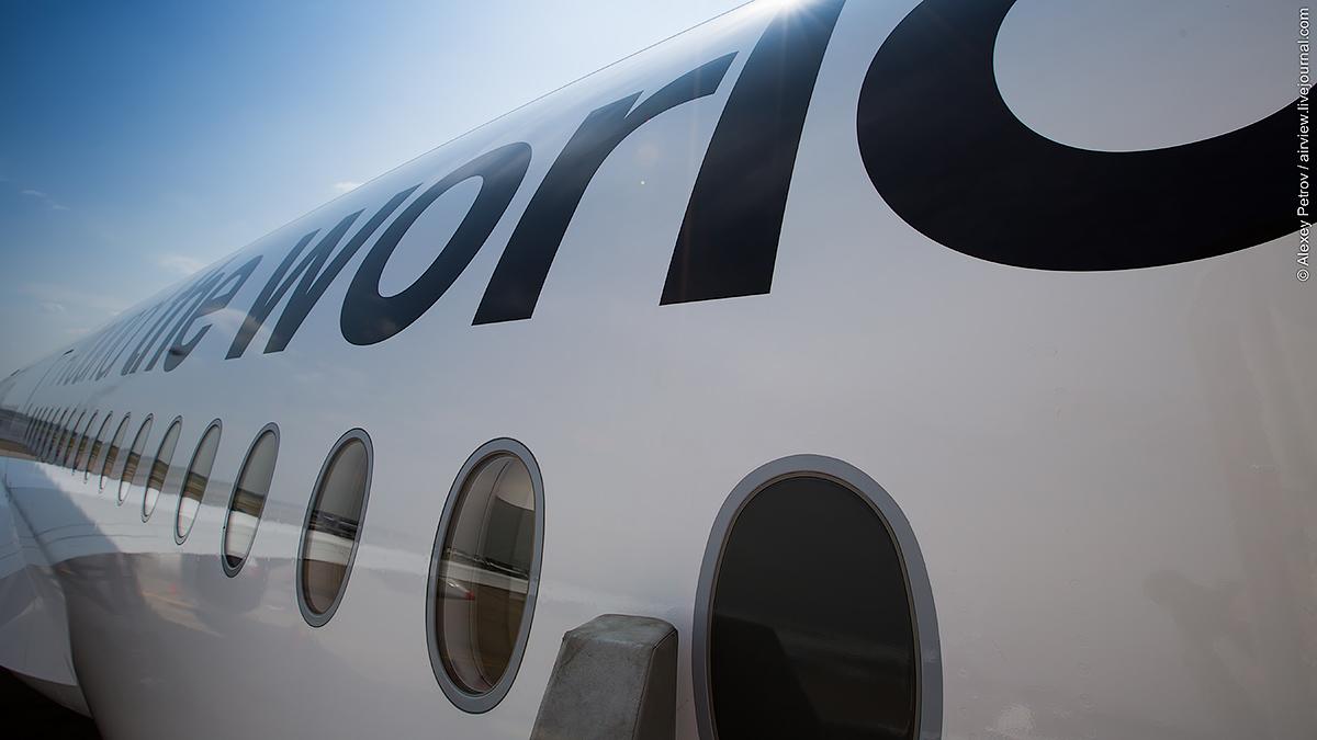 2014.08.12_SVO_A350-211