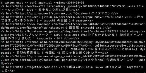 YAPC::Asia::Tokyo 2014まとめ