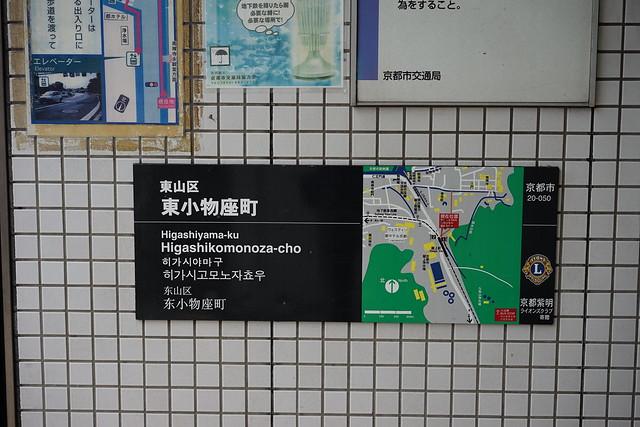 Nanzenji_02