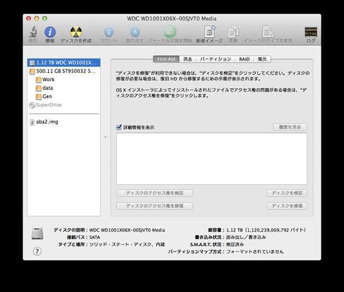 sc_disk_def