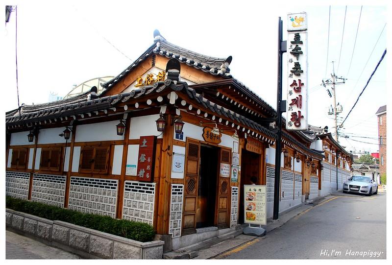 韓國自由行推薦2-1土俗村(9)