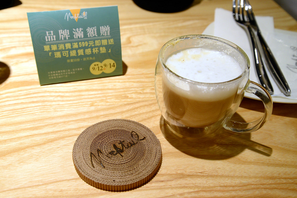 瑪可緹 Mocktail Tea ATT4FUN 店