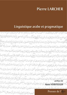 Linguistique arabe et pragmatique