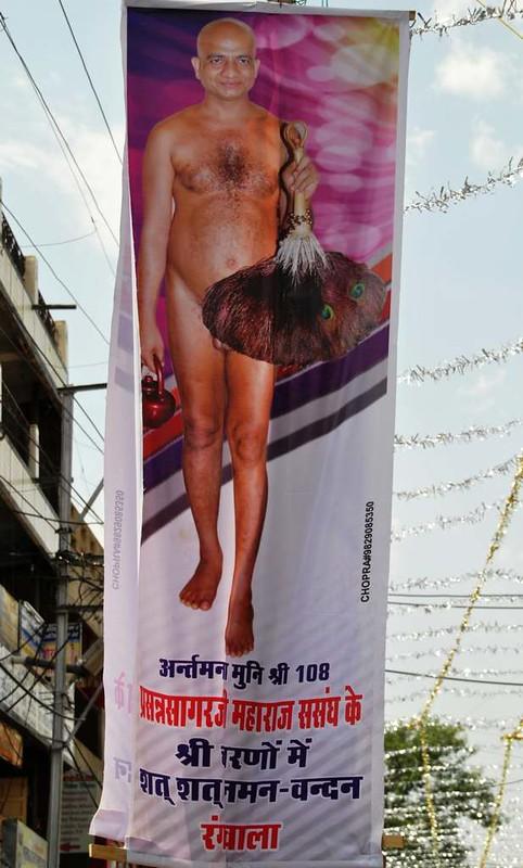 359 anuncio de un guru que esta en Ajmer