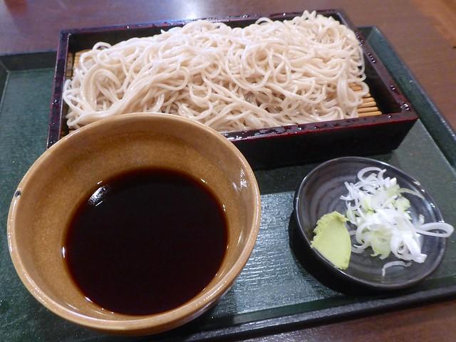 HANAHAMASHO