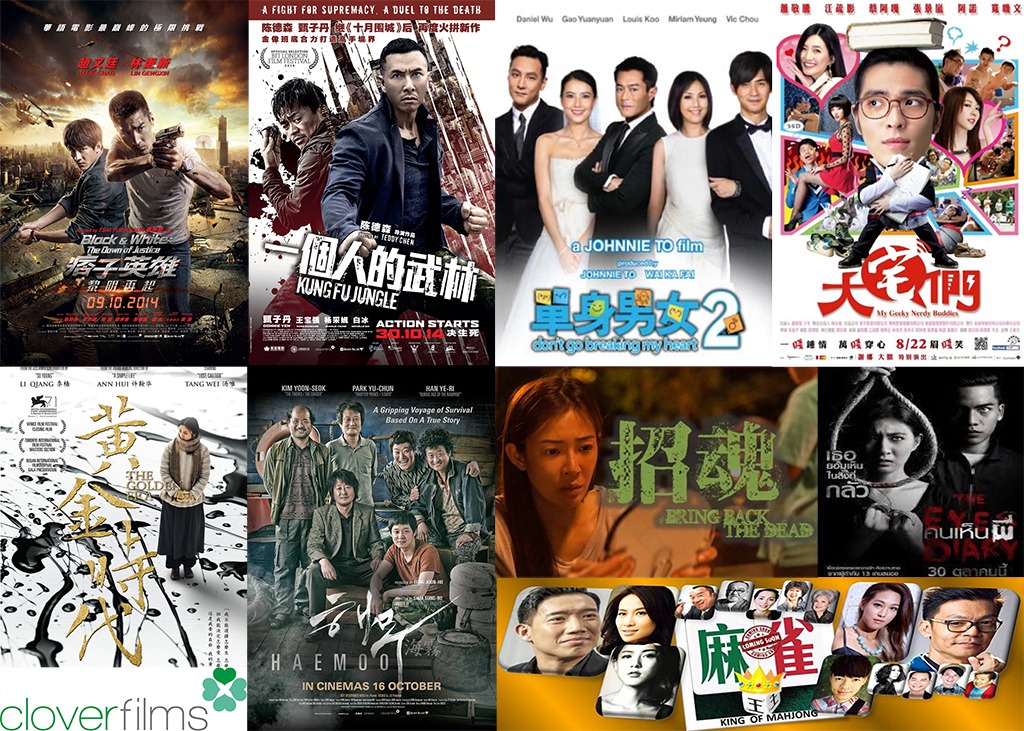 Clover Films Upcoming Movies