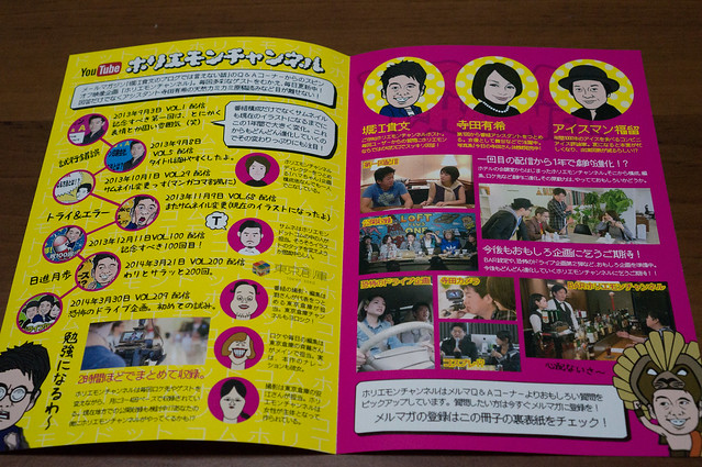 20141001-DSC01142.jpg