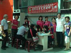 Chernuei Lions Club (Taiwan)