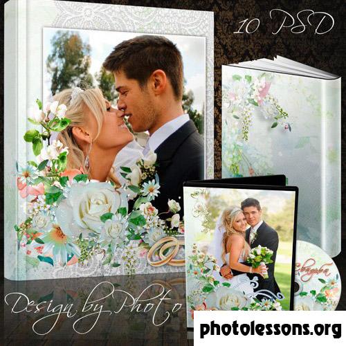 Свадебная книга для Фотошоп