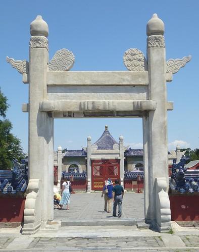 Beijing-Autel du tertre circulaire (11)