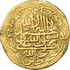 296r SAFAVIDS. Suleiman I, AH 1079-1105