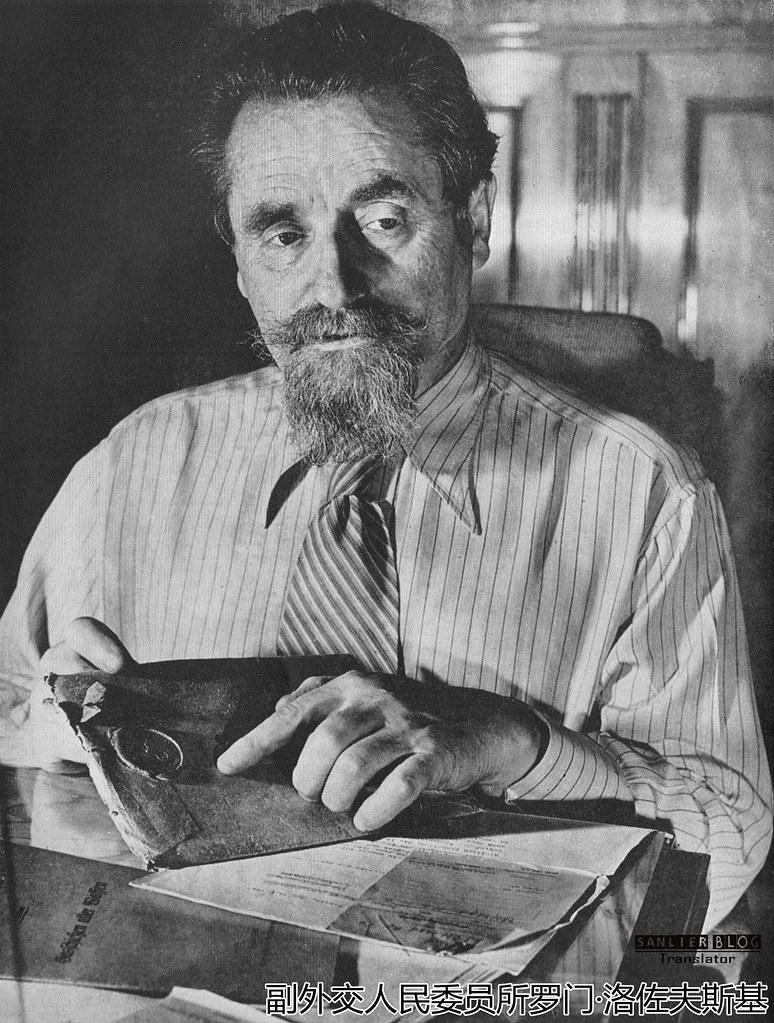 1941年夏莫斯科07