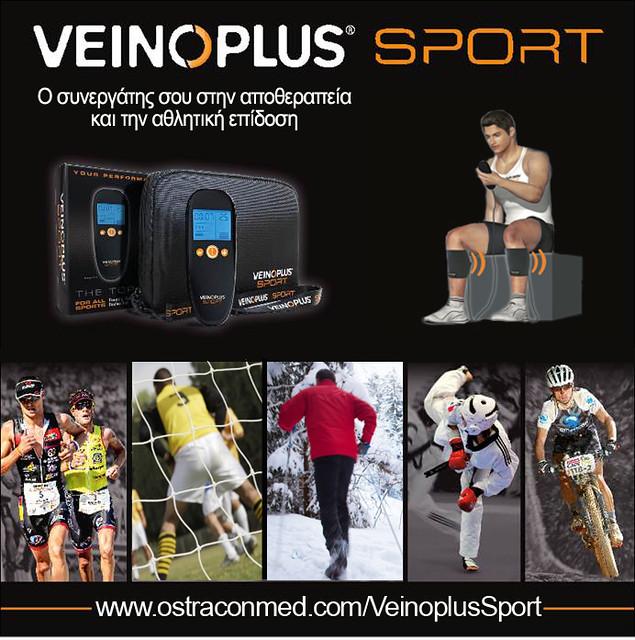 Η φορητή συσκευή ηλεκτροδιέγερσης VEINOPLUS Sport με ειδικό πρόγραμμα για αθλητική αποθεραπεία