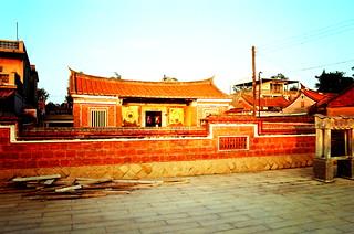 Mar, 10/07/2014 - 17:16 - 古龍頭振威第 Gǔ lóngtóu Zhènwēi dì - Antica residenza di Zhènwēi
