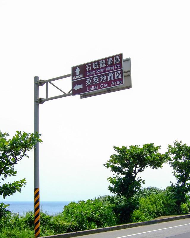 54-DSCF3951-2