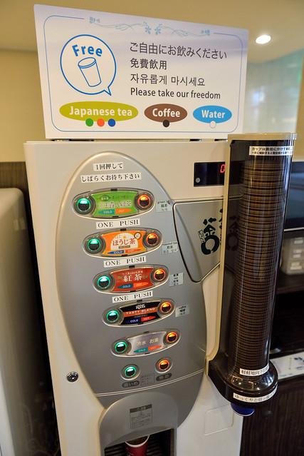 【免費飲料】有各種茶類和咖啡,甚至有熱水可以泡泡麵
