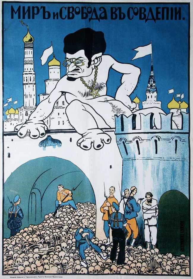 关于托洛茨基的宣传画05
