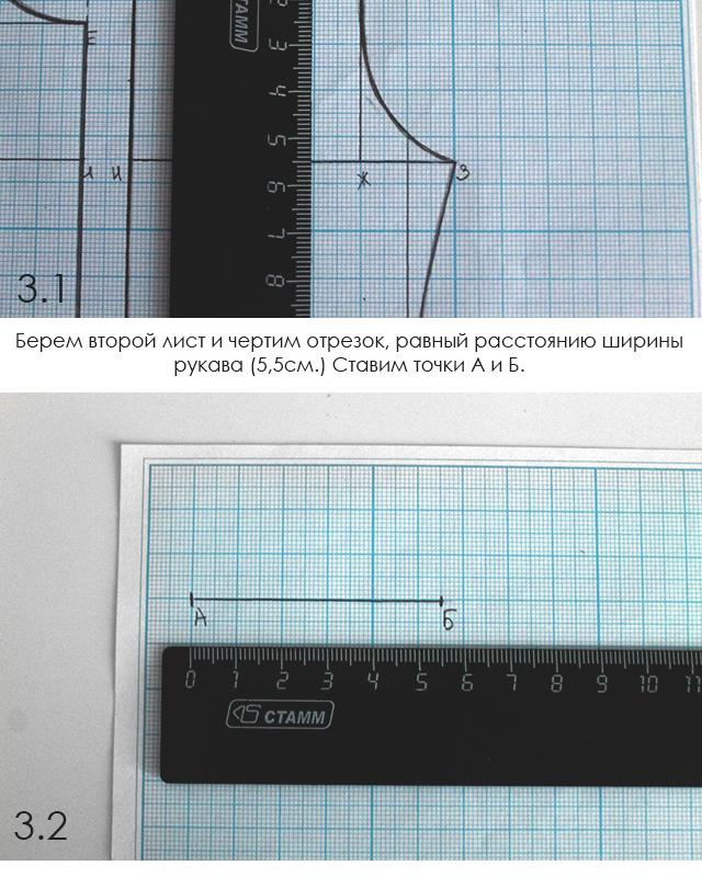 МК-часть-2_02