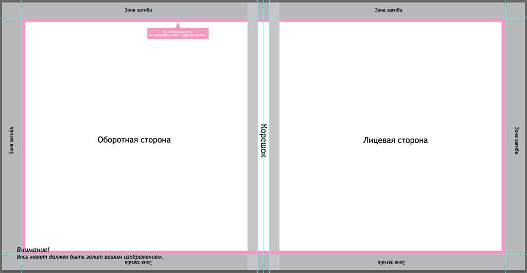 photo-book-01