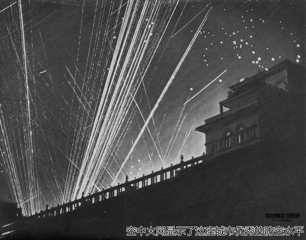 1941年夏莫斯科28