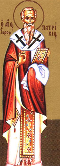 Sfantul Sfintit Mucenic Patrichios