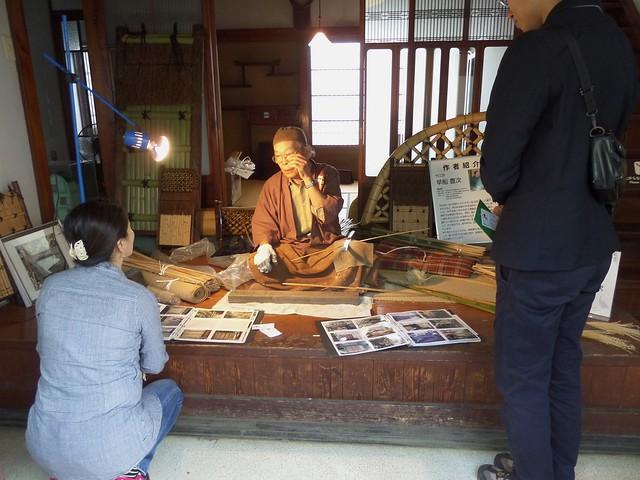 Artisan Bamboo Weaver