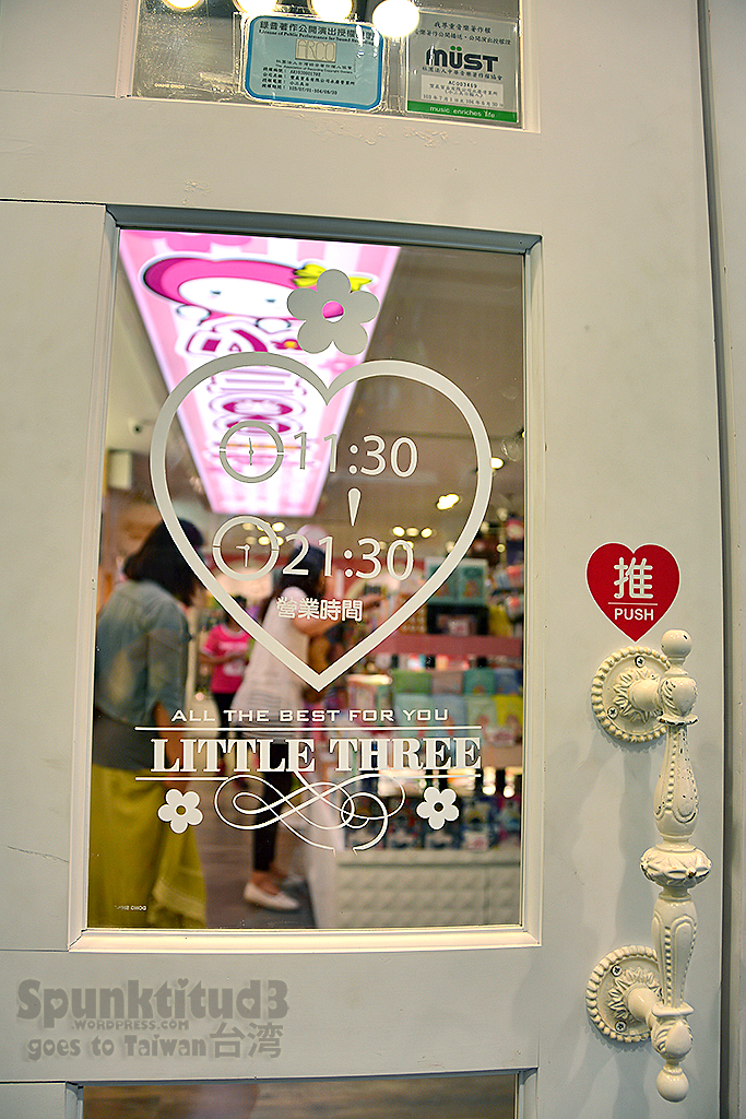 小三美日 Little Three