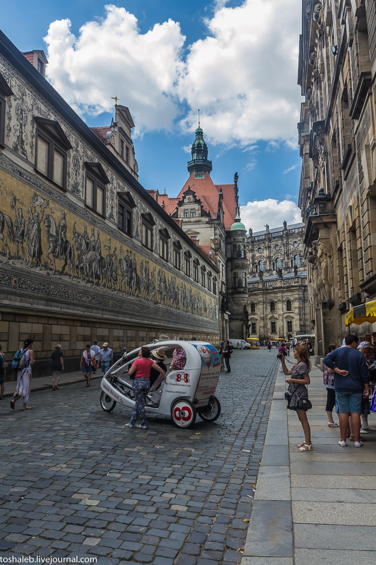 Дрезден-54