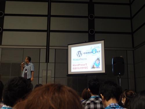 wordcamp015