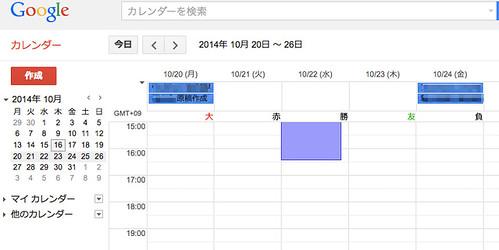 Wunderlist sync Calendar