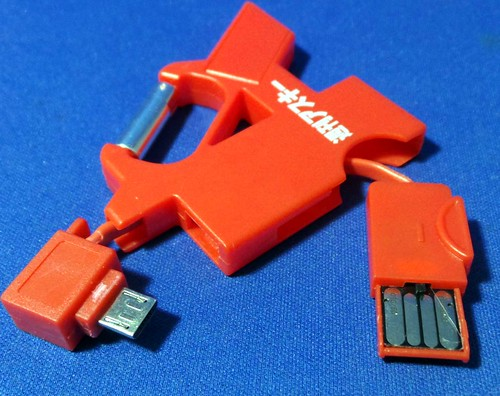 ASCII smartphone adapter4