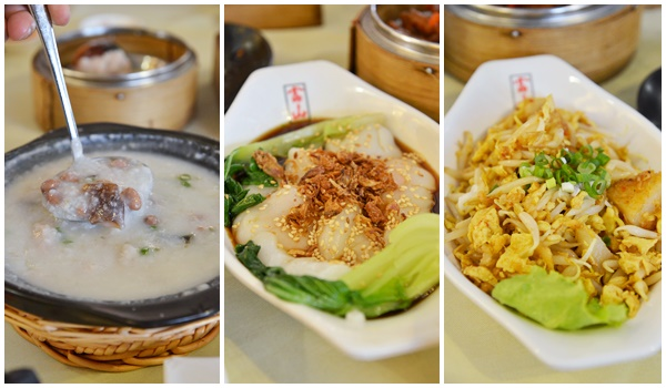Century Egg Porridge, Chee Cheong Fun & Fried Radish Cake