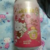 Hello kitty beer. No joke.