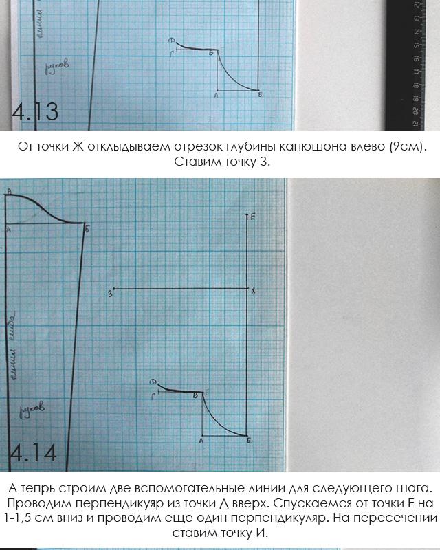 МК-часть-2_17