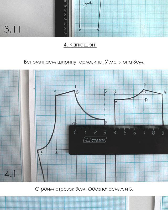 МК-часть-2_09