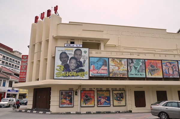 The Old Ruby Cinema