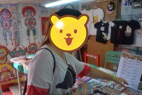 台中彩虹眷村+高美濕地觀光景點自由行-台灣嬉遊記包車車隊 (8)