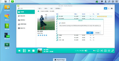 螢幕快照 2014-09-24 下午9.37.20